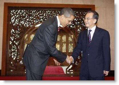 bow_obama_china
