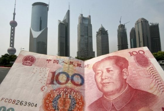 CHINA-ECONOMY-RATE-BANK-FOREX