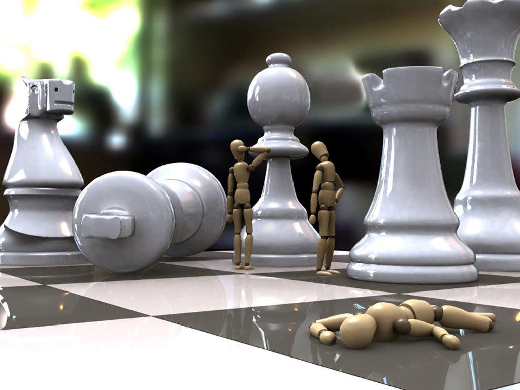 ADA....... Battle_Chess