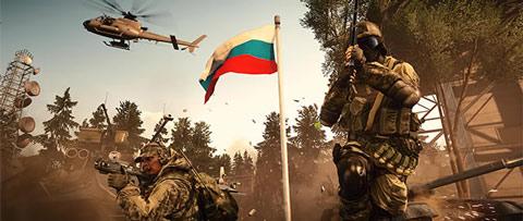 zavod-game-flag