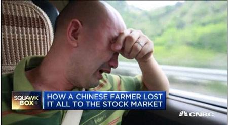 china-reality